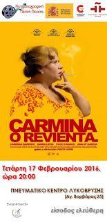 Κινηματογραφική Λέσχη Πεύκης: 17-2-2016: «Σκάσε και Περπάτα» (Carmina o revienta...