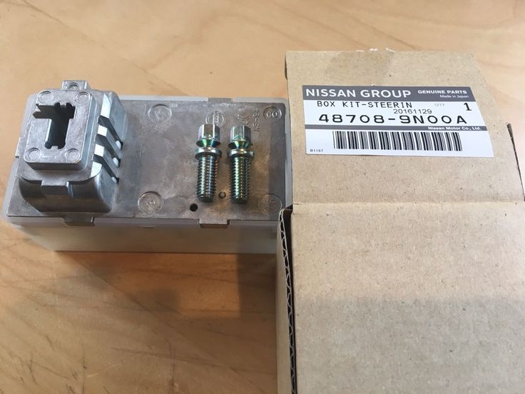 Nice Nissan 2017: 2007-2011 Nissan Altima Maxima Ignition Switch Electronic Steering Lock OEM NEW Check more at https://24auto.ga/2017/nissan-2017-2007-2011-nissan-altima-maxima-ignition-switch-electronic-steering-lock-oem-new/