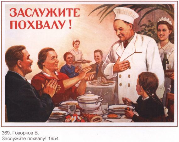 Buy posters Antique print Art poster print 195 by SovietPoster, $9.99