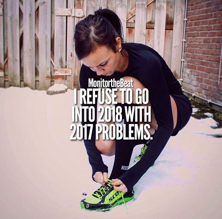 Or any year before that!! Nothing and no one is worth losing my peace for!! Anyone who attempts to cause problems in my life will be removed from it. This is my year to shine!!