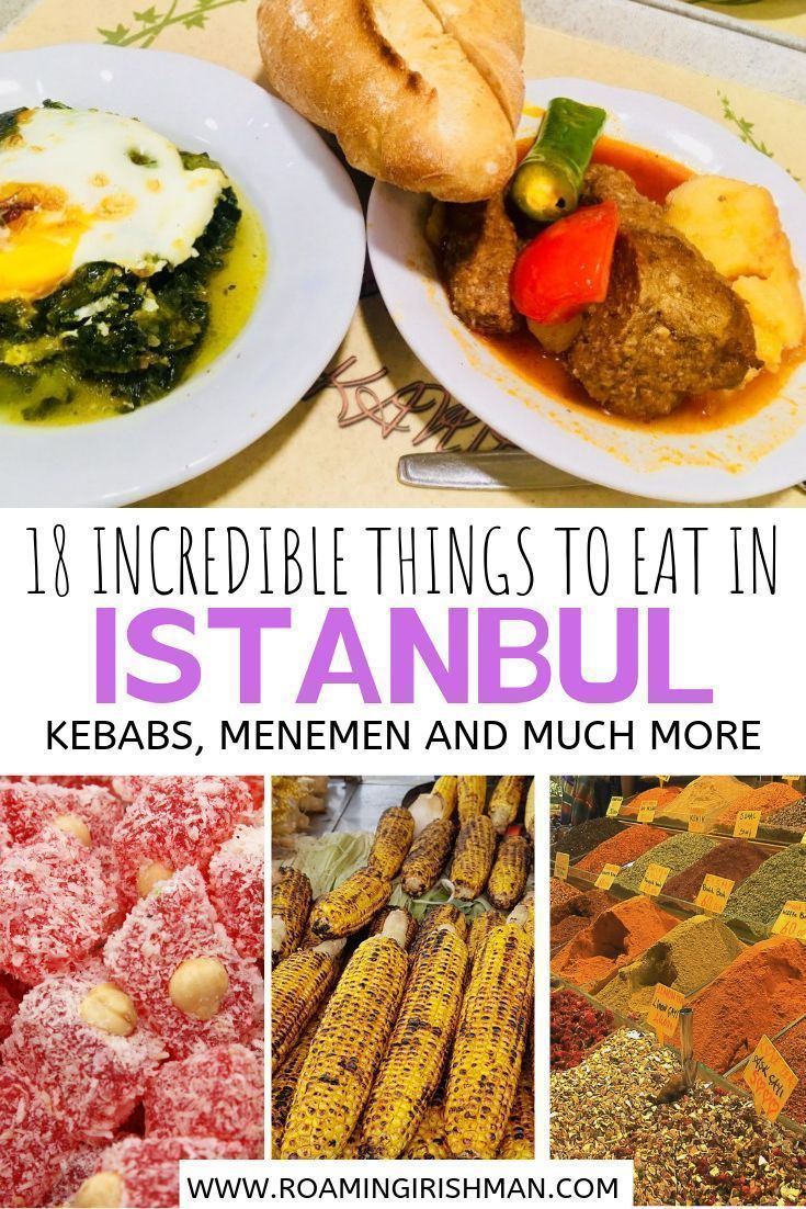 What To Eat And Drink In Istanbul The Roaming Irishman Turkish Recipes Travel Food Foodie Travel