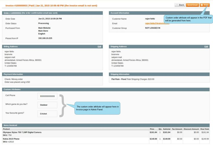 customer order attribute will appear here in invoice page - when invoice is generated