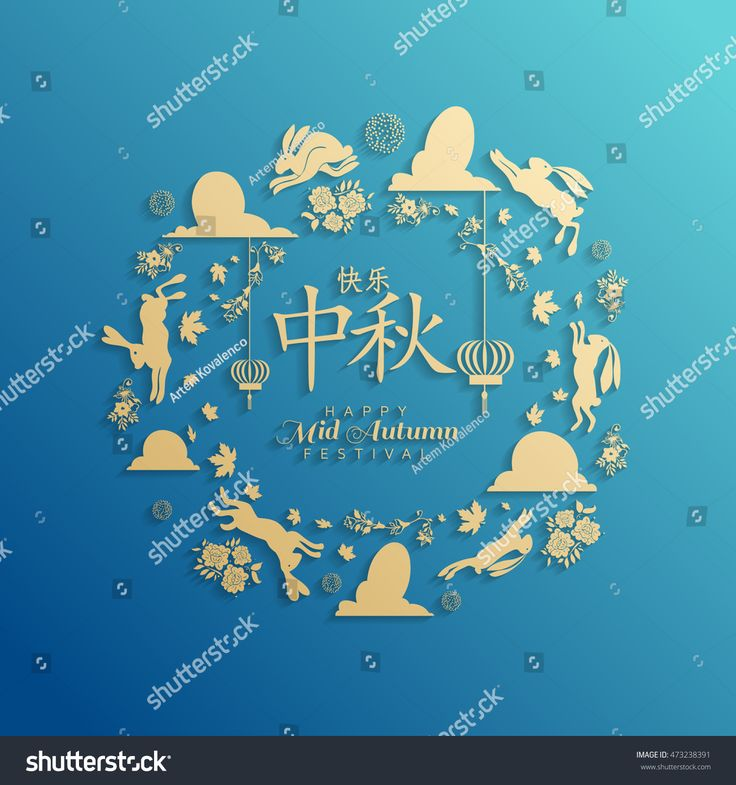 Vector illustration moon rabbits for celebration Mid Autumn Festival , Translation: Happy Mid Autumn Festival ( Chuseok ) Chinese holiday