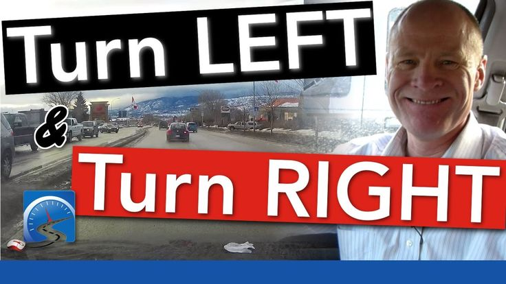 How to Turn Left & Then Turn Right Across Several Lanes of Traffic | Roa...