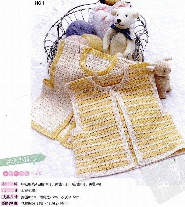Cute little crochet vest pattern for baby