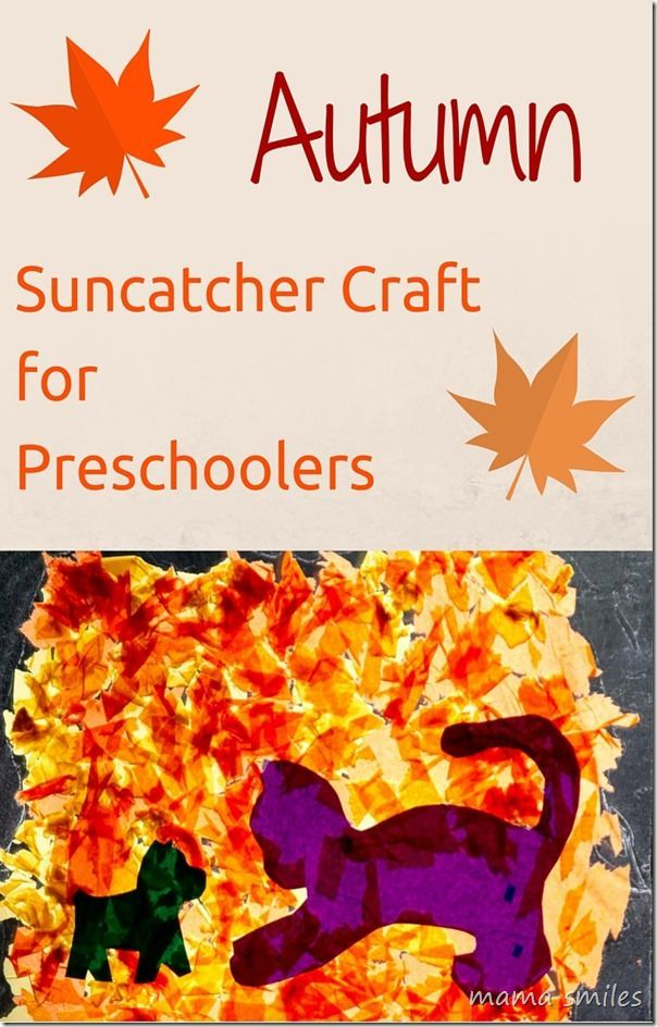 fall suncatcher preschool craft - Halloween Crafts For Preschoolers Easy