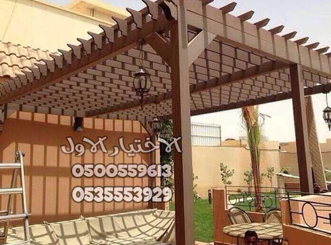 اشكال مظلات خشبية وبرجولات خشب للمناطق المفتوحة0500559613 Outdoor Structures Pergola Outdoor