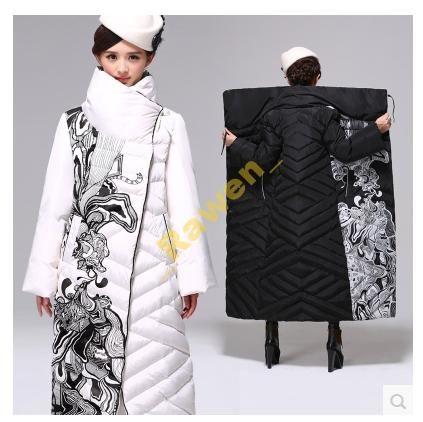 Стильное женское пальто- пуховик 2015 Пух. 3 цвета