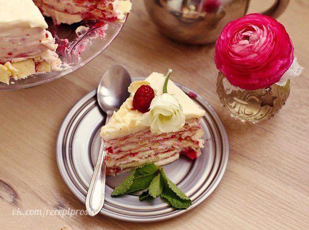 ТОРТ НАПОЛЕОН С МАЛИНОЙ  Сегодня мне захотелось поделиться своей версией рецепта малинового Наполеона, но от классического торта с заварным кремом он далек, скорее, это какая-то помесь с Милфеем. Надеюсь, вам понравится такой вариант знаменитого торта, даже если вы не его фанат.  Вам потребуется:  Тесто:  мука — 400 г сметана — 200 г сливочное масло — 200 г соль — 0,5 ч.л  Крем:  маскарпоне — 350 г цельное сгущенное молоко — 250 г сливки 33% — 35% — 350 г ваниль по вкусу  Пропитка:  малина —…
