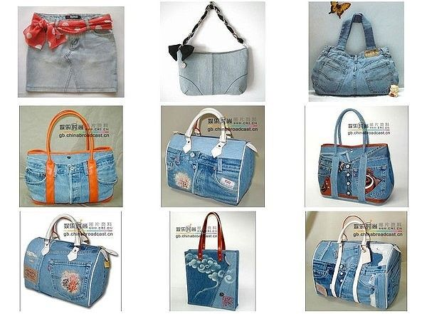 diy denim crafts | DIY Jeans Bag
