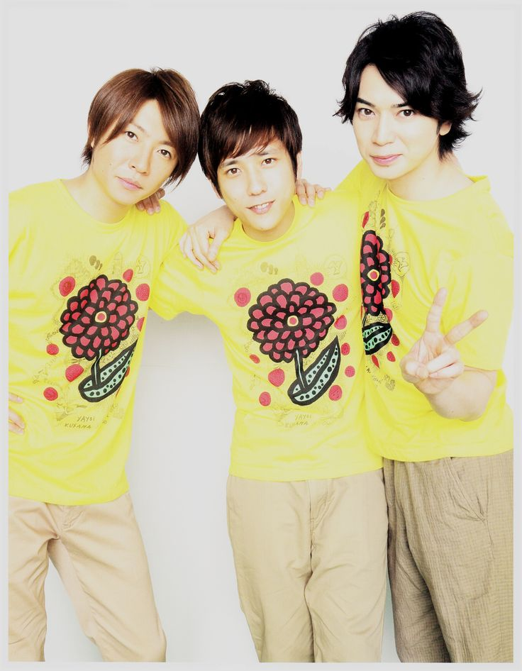 Aiba×Nino×Jun