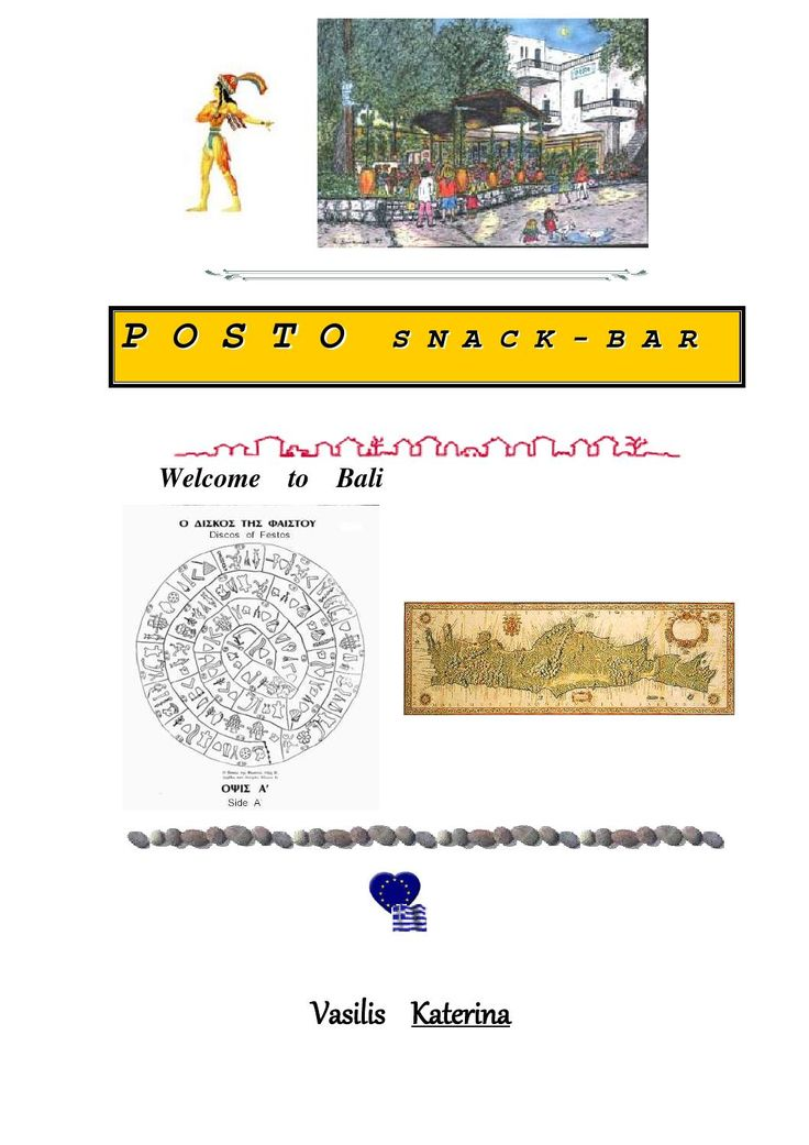 Posto Bar ' s Menu for the year 2013