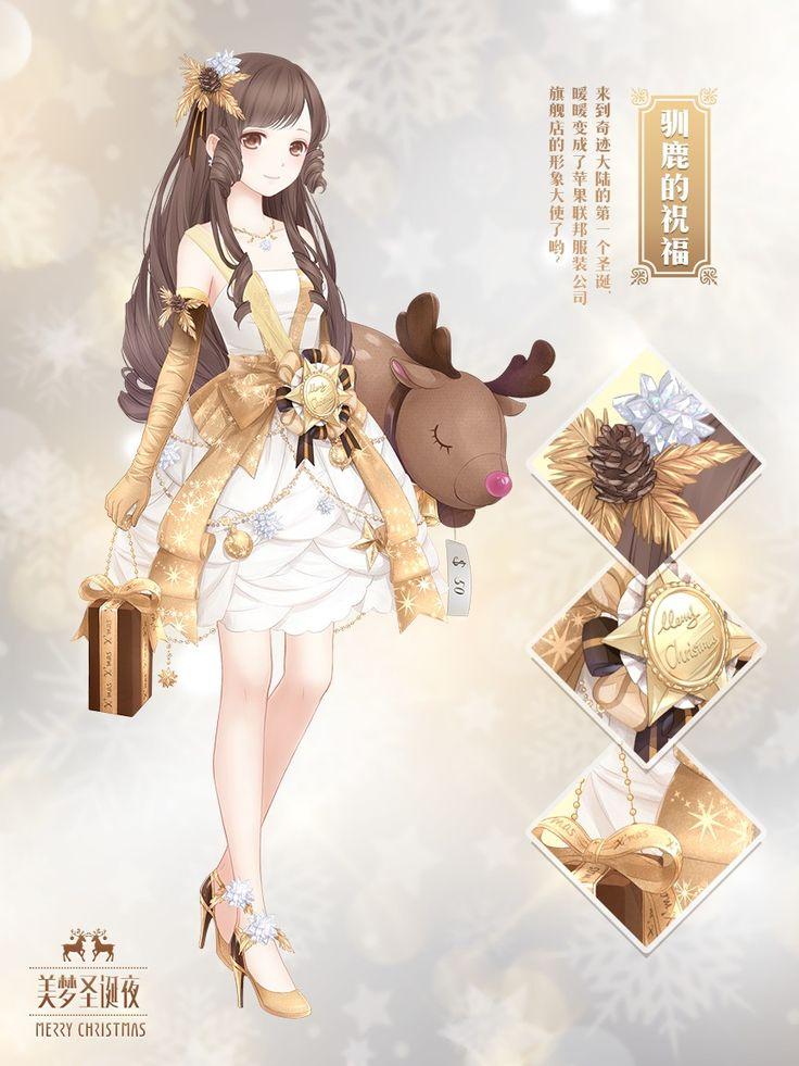 Christmas Reindeer 2015