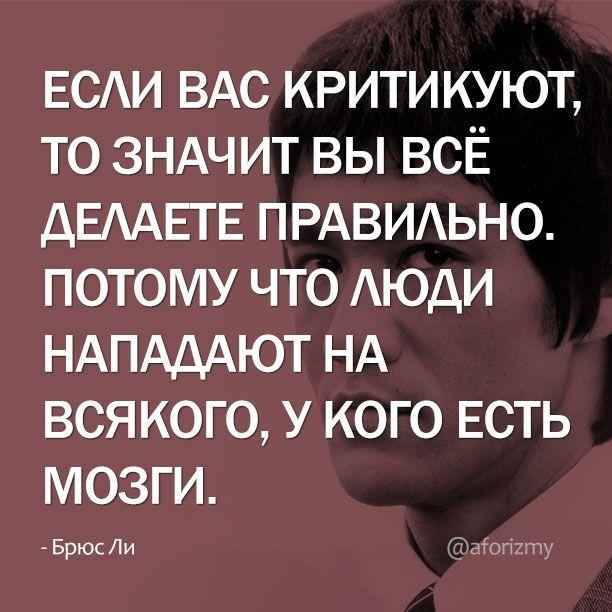 #aforizmy #россия #хайям #свобода #цель #одиночество #афоризмы #афоризм #цитата…