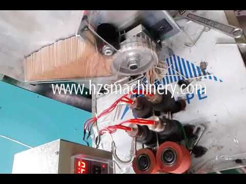 Full automatic toothpick packing machine 3sides sealing