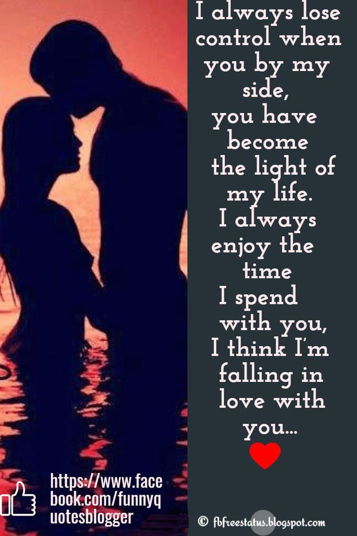 Love Proposal Messages for Propose Day Proposal quotes