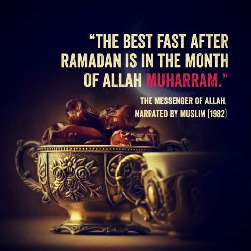 Fasting of Muharram