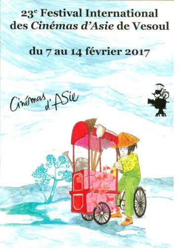 Festival International des Cinémas d'Asie de Vesoul 2017 : demandez le programme! - Cinealliance.frCinealliance.fr
