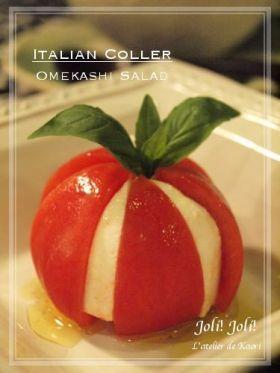 「超簡単!イタリア色のおめかしサラダ」joli!joli! | お菓子・パンのレシピや作り方【corecle*コレクル】