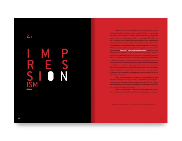Brochure Design / The Art and Cinema Project by Angelos Theodoropoulos, via Behance