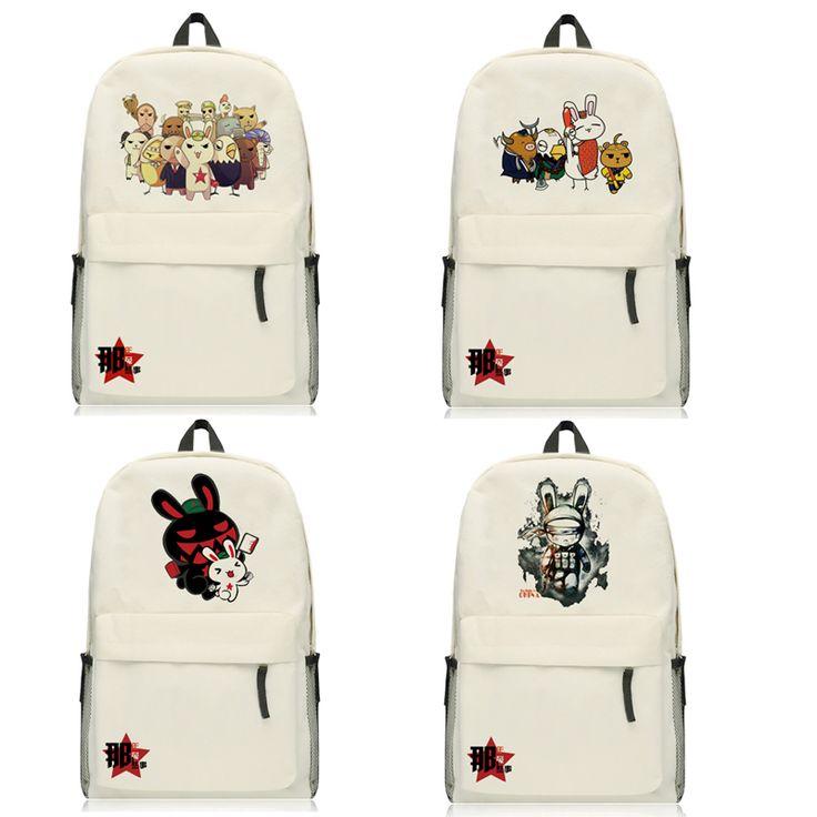 Что кролик эти вещи звезды море и море военный рюкзак студенты рюкзак ткань Оксфорд сумки