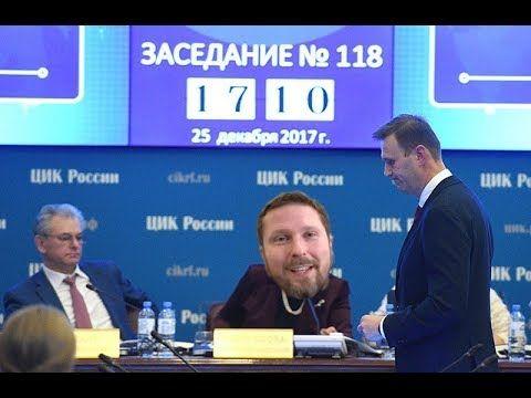 Кремлевская х*нта потоптала Алексея