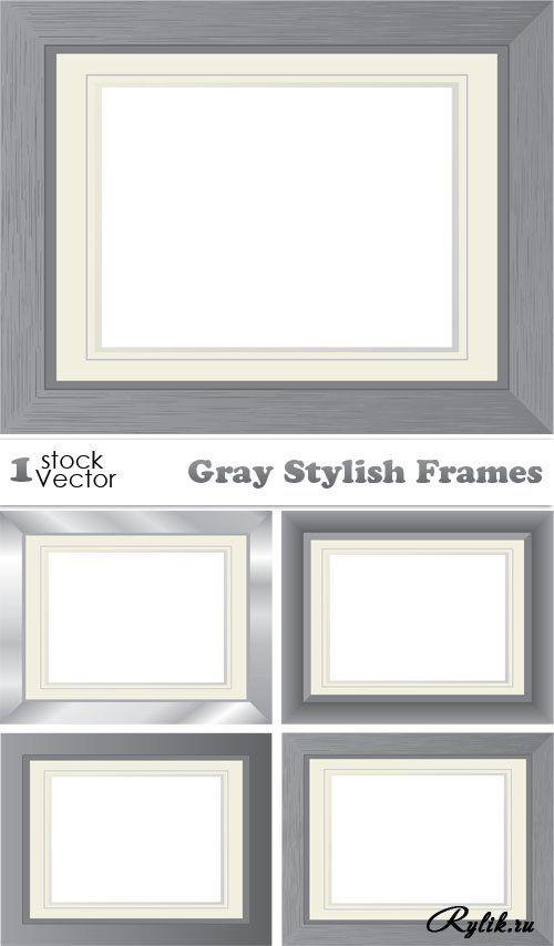Серые векторные рамки. Frames Vector