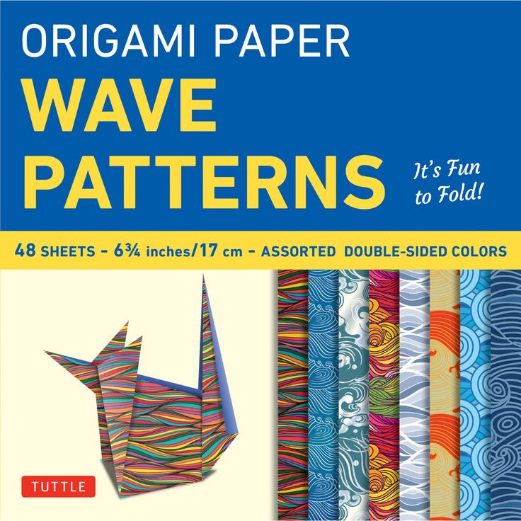 This origami pack contains 96 high-quality origami sheets printed with colorful wave patterns.