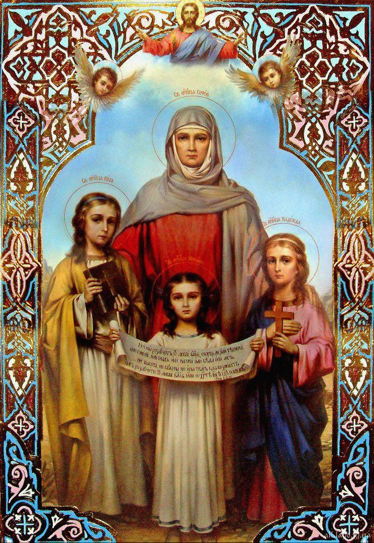 Saints Faith, Hope, Love and their mother Sophia icon