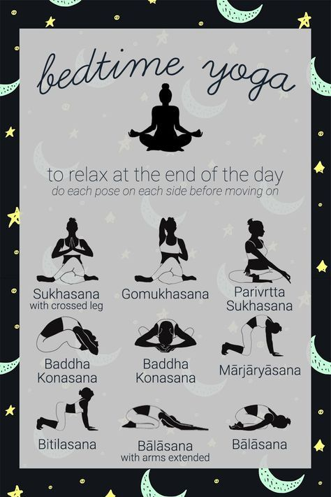 181 Yoga Quotes from the Masters