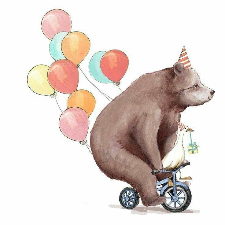 Медведи открытки с днем рождения
