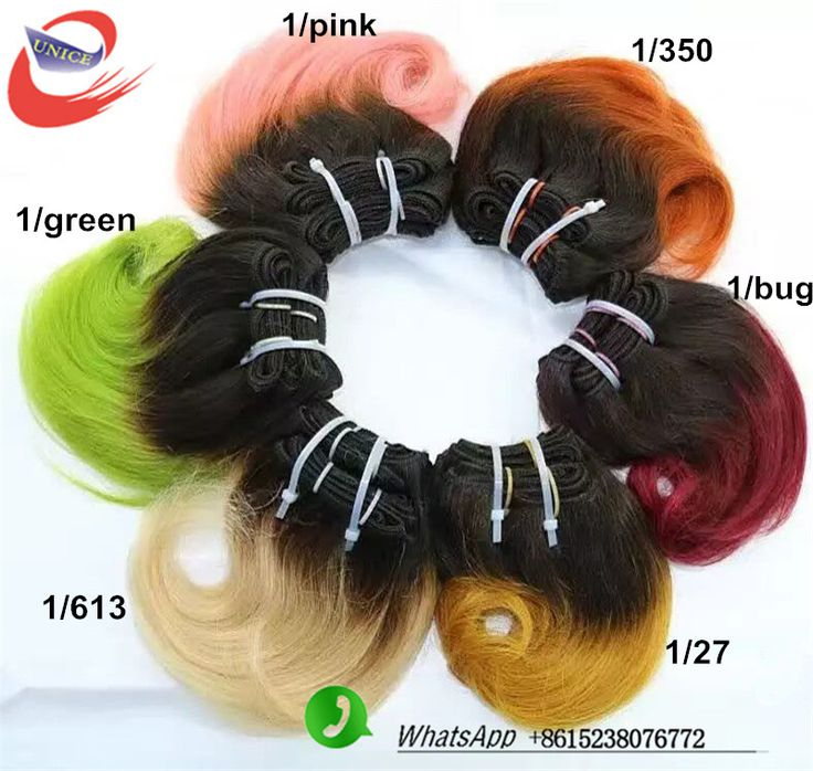 Find More Hair Weaves Information about 100g(4pcs)/per pack ombre curly hair  Body Wave Short Ombre Brazilian Human curly hair  Two Tone curly hair Weft hair extensions,High Quality hair goody,China hair fabric Suppliers, Cheap hair tool from Brenna's Hair Shop on Aliexpress.com
