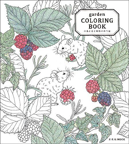 Buy Garden Coloring Book From WHSmith Today Saving