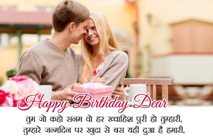 Romantic Birthday Wishes For Lover Happy Birthday My Love For Him