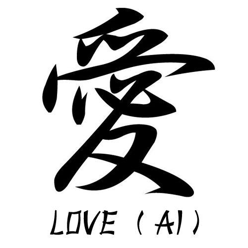 Некоторые японские иероглифы и их значения - Любовь