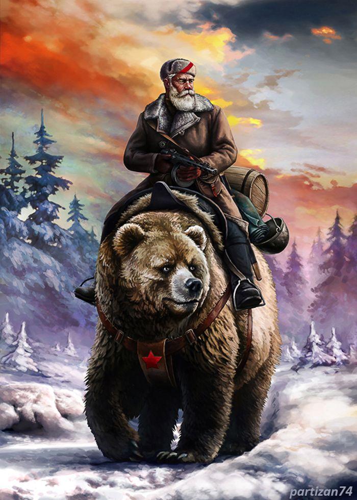Картинки по запросу партизан на медведе