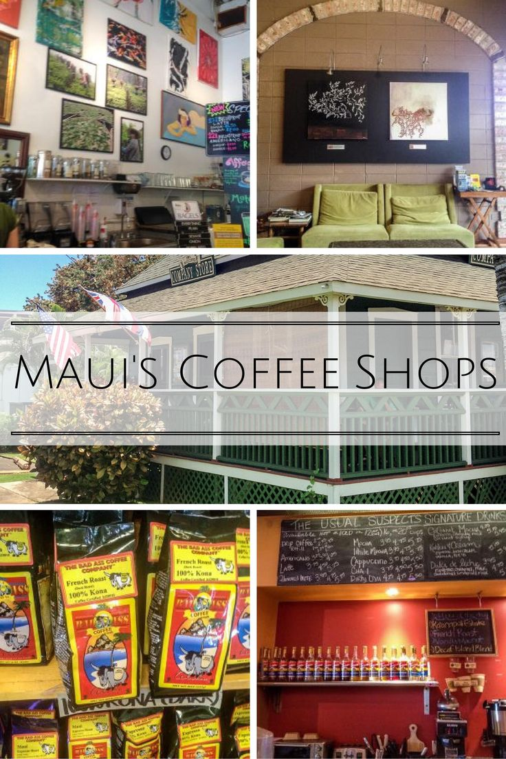 Wondering where to get coffee on Maui? Check out 6 of our favorite coffee spots in Maui, so you can always get your hands on a good brew. http://www.ohanafun.net/blog/maui-coffee-shops/