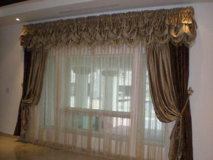 Ofrecemos dise o y confecci n de cortinas en una variada for Disenos de cortinas