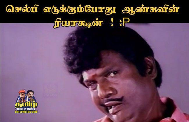 Goundamani Angry Goundamani Shocking Memes Selfi Memes Comedy Memes Tamil Comedy Memes Funny Comedy