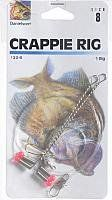 Danco Crappie Rig #8  http://fishingrodsreelsandgear.com/product/danco-crappie-rig/?attribute_pa_color=crappie-rig&attribute_pa_size=8  Allows the Bait to Move Stainless Steel Gold Aberdeen Hooks