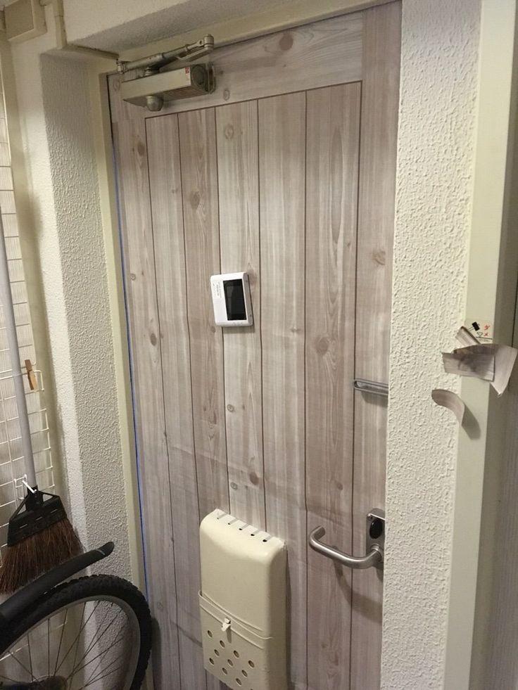 団地のドアを木製っぽくする 気ままにいい感じ トイレのインテリアデザイン インテリア 収納 玄関ドア Diy