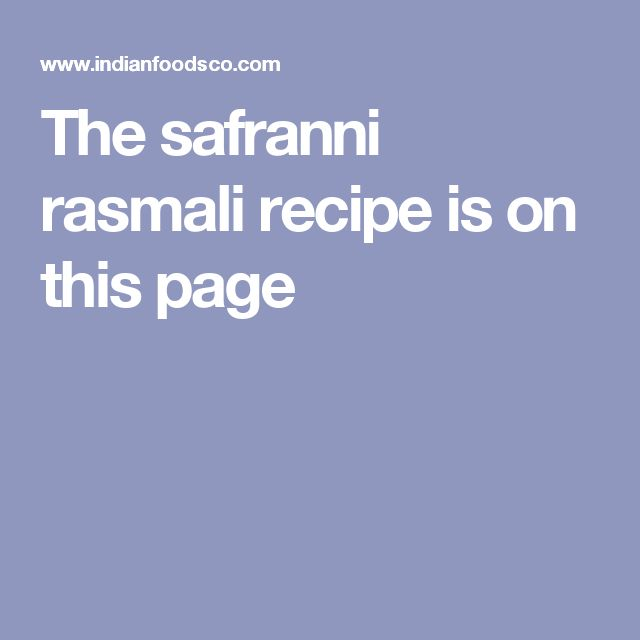 The safranni rasmali recipe is on this page