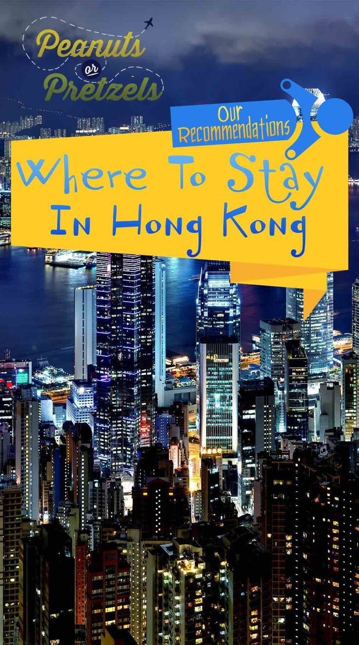 Where to Stay in Hong Kong - Our Recommendations - Peanuts or Pretzels