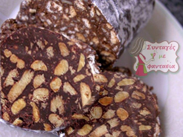 Κορμός Σοκολάτας με Μπισκότα (Μωσαϊκό)