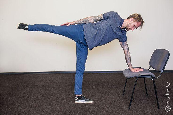 Упражнения для всех: как заниматься йогой в офисе и не сильно пугать коллег - citydog.by Yoga for the office