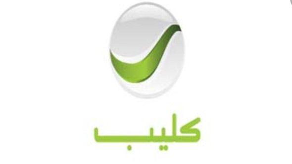 تردد جميع قنوات روتانا وقناة روتانا سينما Rotana Cinema الجديد 2020 على نايل سات و عرب سات شوف 360 الإخبارية Tech Company Logos Company Logo Vodafone Logo