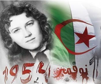 Hassiba Ben Bouali,
