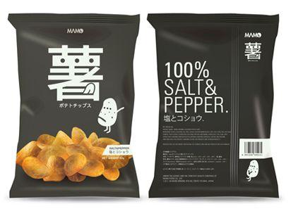 Less is More / Potato Chip Package by Jeremy Huen, via Behance