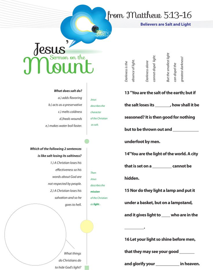 Worksheet to teach Jesus Sermon on the Mount from Matthew Chapter 5. Helping children to remember (1) to be salt and light.