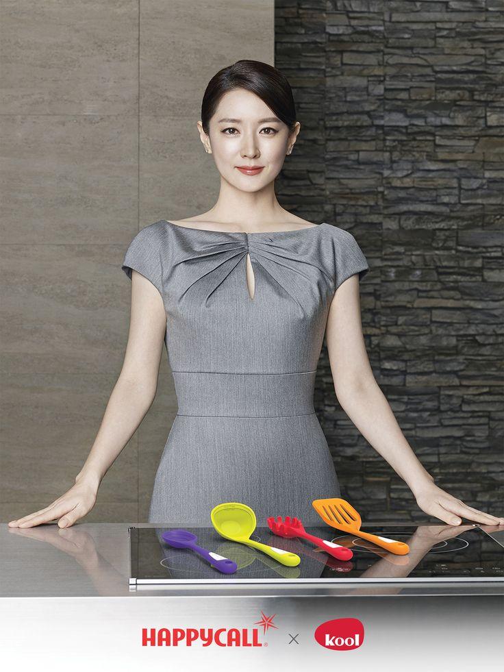 Kool x Happycall cooking utensil #LeeYoungae #cookware #kitchenware